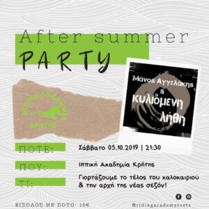 After Summer Party
